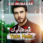 Eid Mubarak Name Dp Apk